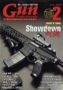 Gun Professionals (ガン プロフェッショナルズ) 2018年 02月号 [雑誌]