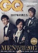 GQ JAPAN (ジーキュー ジャパン) 2018年1・2月合併号 [雑誌]