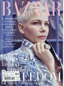 Harper's Bazaar 2018年 02月号 [雑誌]