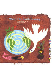 Wave,The_Earth_Beating