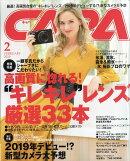 CAPA (キャパ) 2019年 02月号 [雑誌]