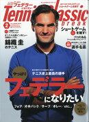 Tennis Classic Break (テニスクラシックブレイク) 2019年 02月号 [雑誌]