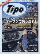 Tipo (ティーポ) 2019年 02月号 [雑誌]
