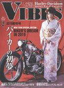 VIBES (バイブス) 2019年 02月号 [雑誌]