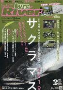 Lure magazine River (ルアーマガジン リバー) vol.47 2019年 02月号 [雑誌]