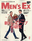 MEN'S EX (メンズ・イーエックス) 2019年 02月号 [雑誌]