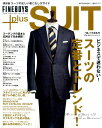 FINEBOYS+plus SUIT(vol.26)
