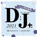 【予約】D;J+.(DJプラス)
