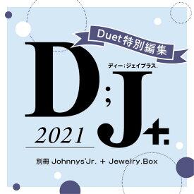 D;J+.(DJプラス)