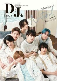 D;J+(2021) Johnnys'Jr.×Natural (別冊Johnnys'Jr.+Jewelry.Box DUET)