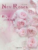 New Roses(Vol.22)