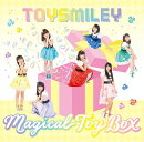 Magical Toy Box TYPE B