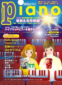 月刊ピアノ 2019年2月号