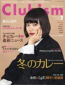 Clubism (クラビズム) 2019年 02月号 [雑誌]