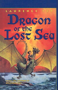 Dragon_of_the_Lost_Sea