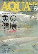 月刊 AQUA LIFE (アクアライフ) 2019年 02月号 [雑誌]