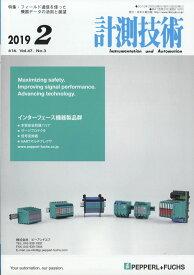 計測技術 2019年 02月号 [雑誌]