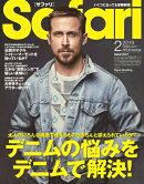 Safari (サファリ) 2019年 02月号 [雑誌]