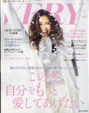 バッグinサイズVERY(ヴェリィ) 2019年 02月号 [雑誌]