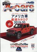 A-cars (エーカーズ) 2019年 02月号 [雑誌]