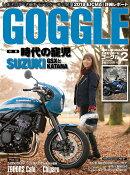 GOGGLE (ゴーグル) 2019年 02月号 [雑誌]