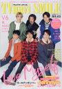 TVnavi SMILE (テレビナビスマイル) 2019年 02月号 [雑誌]