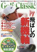 Golf Classic (ゴルフクラッシック) 2019年 02月号 [雑誌]