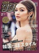 love ggg(ラブジー) Vol.9 2019年 02月号 [雑誌]