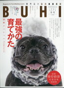 BUHI (ブヒ) 2019年 02月号 [雑誌]