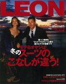 LEON (レオン) 2019年 02月号 [雑誌]