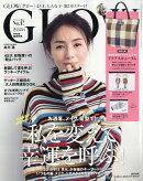 GLOW (グロー) 2019年 02月号 [雑誌]
