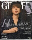 GINGER (ジンジャー) 2019年 02月号 [雑誌]