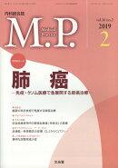 M.P. (メディカルプラクティス) 2019年 02月号 [雑誌]