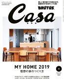 Casa BRUTUS (カーサ・ブルータス) 2019年 02月号 [雑誌]