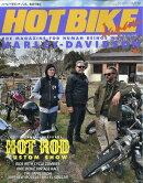HOT BIKE Japan (ホットバイク・ジャパン) 2019年 02月号 [雑誌]