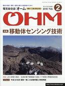 OHM (オーム) 2019年 02月号 [雑誌]