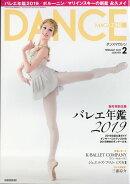 DANCE MAGAZINE (ダンスマガジン) 2019年 02月号 [雑誌]