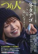 つり人 2019年 02月号 [雑誌]
