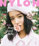 NYLON JAPAN(ナイロン ジャパン) 2019年 2 月号 [雑誌]
