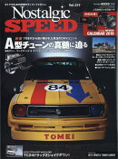 Nostalgic Speed (ノスタルジック スピード) 2019年 02月号 [雑誌]