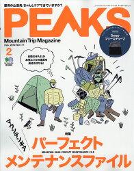 PEAKS (ピークス) 2019年 02月号 [雑誌]