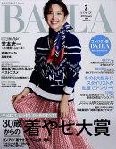 コンパクト版BAILA (バイラ) 2019年 02月号 [雑誌]