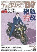 Mr.Bike (ミスターバイク) BG (バイヤーズガイド) 2019年 02月号 [雑誌]