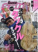 Lure magazine salt (ルアーマガジン・ソルト) 2019年 02月号 [雑誌]