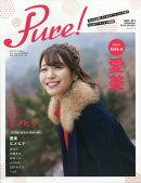 Pure! (ピュア) 2019年 02月号 [雑誌]