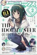 月刊 Comic REX (コミックレックス) 2019年 02月号 [雑誌]