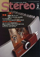 stereo (ステレオ) 2019年 02月号 [雑誌]