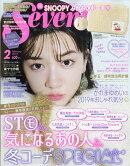 SEVENTEEN (セブンティーン) 2019年 02月号 [雑誌]