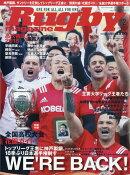 Rugby magazine (ラグビーマガジン) 2019年 02月号 [雑誌]