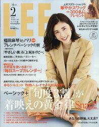コンパクト版 LEE (リー) 2019年 02月号 [雑誌]